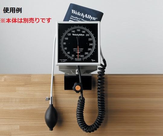 血圧計(タイコス767シリーズ) ベッド取り付け金具(バッグボード用)