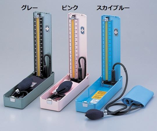 水銀血圧計(MRP自動コックシステム) グレー/ピンク/スカイブルー No.605P