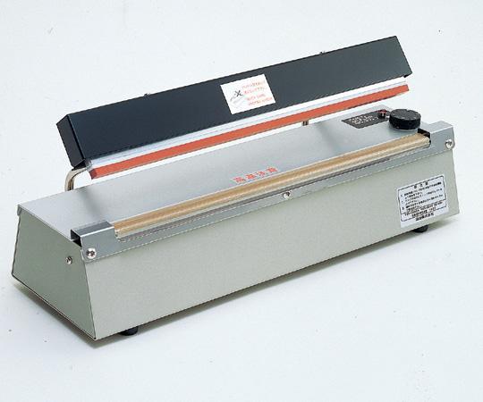 シーラー 311-1 溶断タイプ   パック/包装/シール/密封 1-7921-02