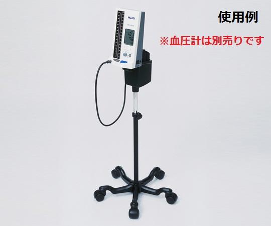 水銀柱イメージ・デジタル血圧計 DM-3000用スタンド