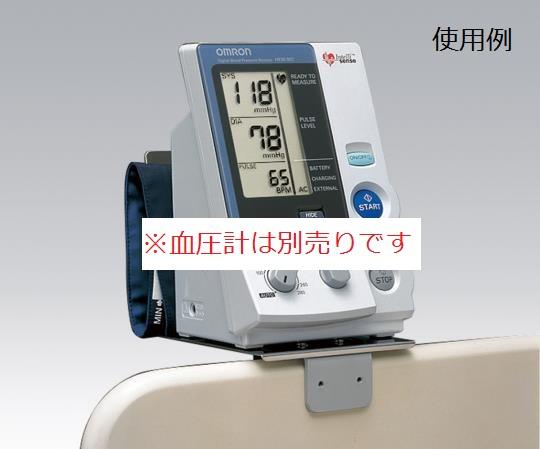 デジタル自動血圧計HEM-907用ボードマウントキット HEM-907-BKIT
