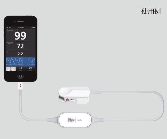 パルスオキシメータ(iSpO2(R))成人用/小児用  Apple Dockコネクタ/Apple Lightningコネクタ/Androidコネクタ(MicroUSB)