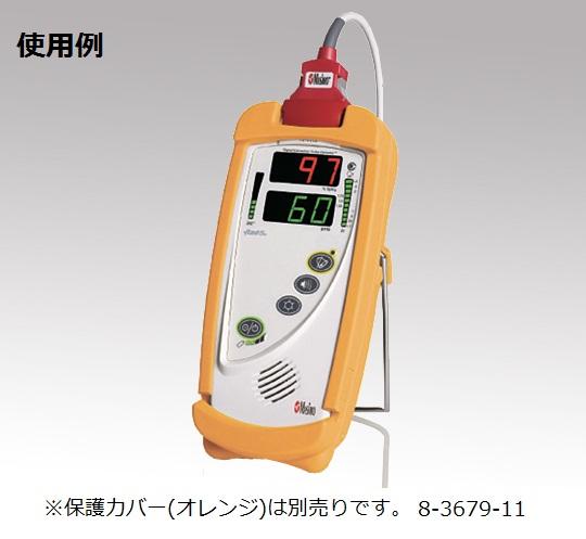 パルスオキシメーター(Rad-5v)本体体動時、低灌流時にも優れたモニタリングが可能
