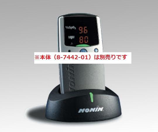 NONIN パルスオキシメータ (パームサット)充電器セット
