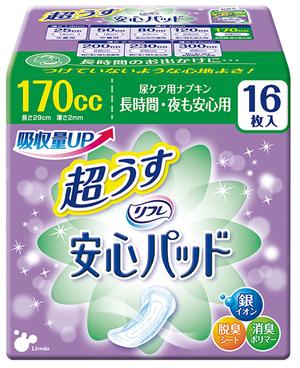 【リブドゥコーポレーション】リフレ 17217 尿とりパッド 尿ケア用 安心パッド 超うす 170cc 16枚入×24袋 【長時間・夜用】