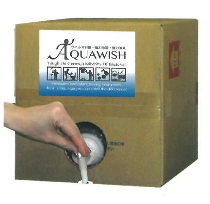 【代引不可】【アクアウイッシュ】詰め替え用20L 次亜塩素酸 アクアウィッシュ ノロウイルス インフルエンザ 安全 ペット 除菌 予防 ウイルス