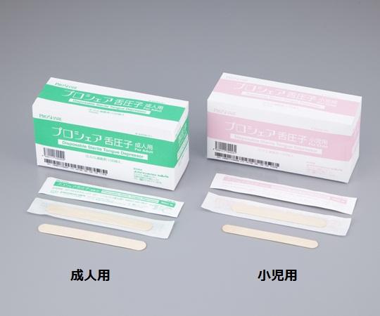 プロシェア舌圧子 成人用/小児用 1箱(1枚/袋×100袋入)×20箱入