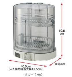 ZOJIRUSHI 象印 食器乾燥機 EY-KB50-HA