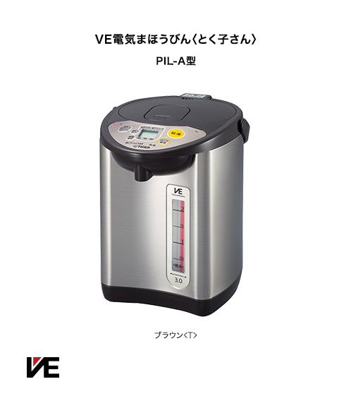 TIGER タイガー VE電気まほうびん PIL-A300T