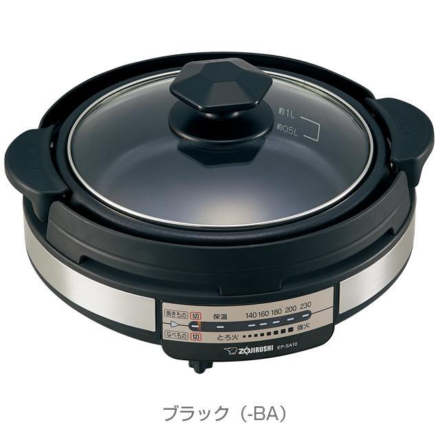 ZOJIRUSHI 象印 グリルなべ EP-SA10-BA