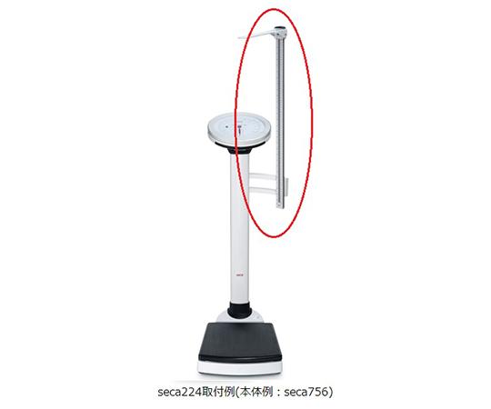 【送料無料/代引不可】デジタルコラムスケール(検定付) seca224 メジャーロッド(専用身長計)