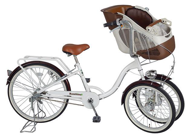 【代引き不可】 MG-CH243F Bambina フロントチャイルドシート付三輪自転車