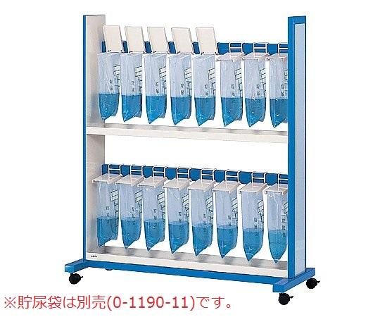 【送料無料/代引不可】貯尿スタンド(樹脂製) 16人用 PV-16B