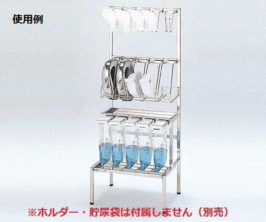 【送料無料/代引不可】貯尿便尿器掛台 II(本体) 650×480×1600(mm)