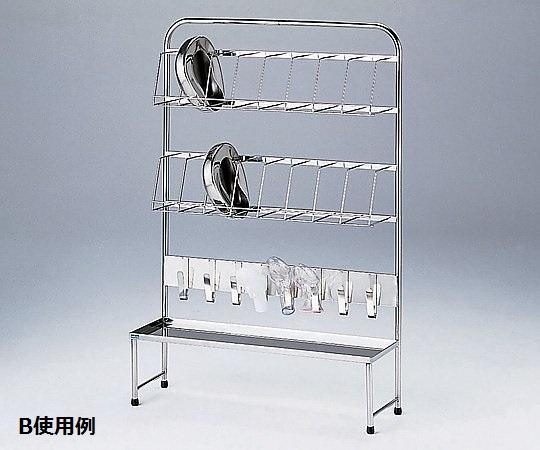 【送料無料/代引不可】便尿器架台 B 1160×370×1710(mm)便尿器架台のスタンダードタイプ