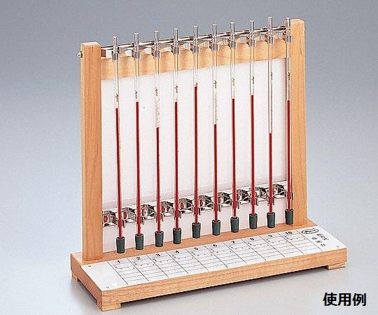 血沈台 木製10本立 330×100×350(mm)