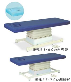 【送料無料/代引き不可】高田ベッド 18色のカラーとサイズが選べるマッサージベッド  垂直電動SFタイプ TB-514  病院/クリニック