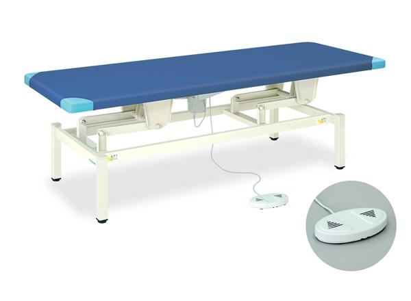 【法人限定販売】高田ベッド 18色のカラーとサイズが選べるマッサージベッド  電動ライトベッド TB-564  病院/クリニック【代引不可】