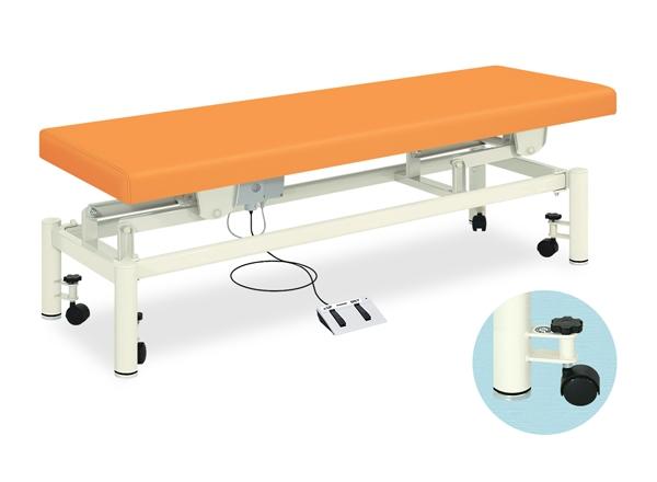 【送料無料/代引き不可】高田ベッド 18色のカラーとサイズが選べるマッサージベッド  電動ハイローキャリー TB-751  病院/クリニック