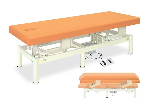 【法人限定販売】高田ベッド 18色のカラーとサイズが選べるマッサージベッド  有孔電動タフベッド TB-615U  病院/クリニック【代引不可】