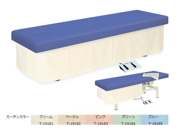 【法人限定販売】高田ベッド 18色のカラーとサイズが選べるマッサージベッド  有孔電動セラピハイロー TB-704U  病院/クリニック【代引不可】