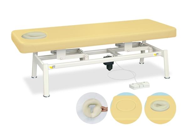 【送料無料/代引き不可】高田ベッド 18色のカラーとサイズが選べるマッサージベッド  DFオメガ電動 TB-1330  病院/クリニック