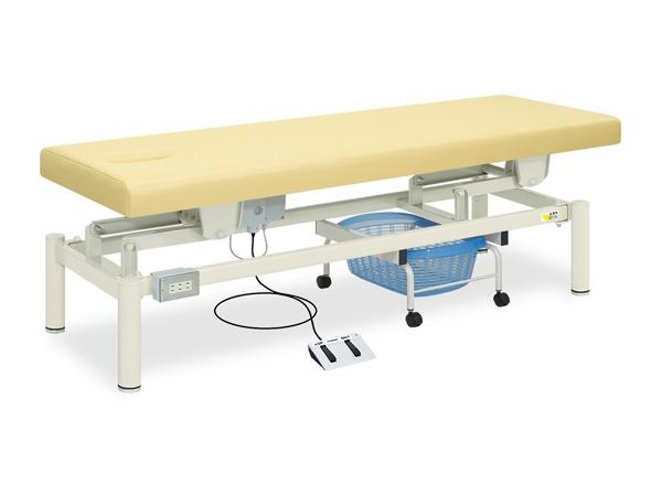 【法人限定販売】高田ベッド 18色のカラーとサイズが選べるマッサージベッド  有孔583型電動ハイローベッド TB-583U  病院/クリニック【代引不可】