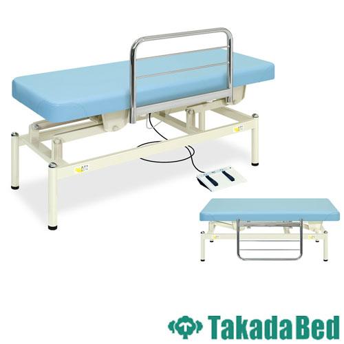 【法人限定販売】高田ベッド 18色のカラーとサイズが選べるマッサージベッド  小児用電動ハイロー TB-715  病院/クリニック【代引不可】
