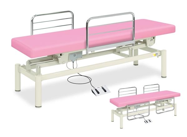 【法人限定販売】高田ベッド 18色のカラーとサイズが選べるマッサージベッド  有孔電動ハウス TB-1146U  病院/クリニック【代引不可】