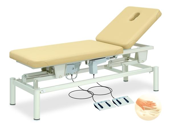 【送料無料/代引き不可】高田ベッド 18色のカラーとサイズが選べるマッサージベッド  有孔ロメオ TB-283U  病院/クリニック