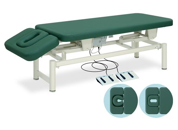 【送料無料/代引き不可】高田ベッド 18色のカラーとサイズが選べるマッサージベッド  スーパーあかり303 SA-108  病院/クリニック