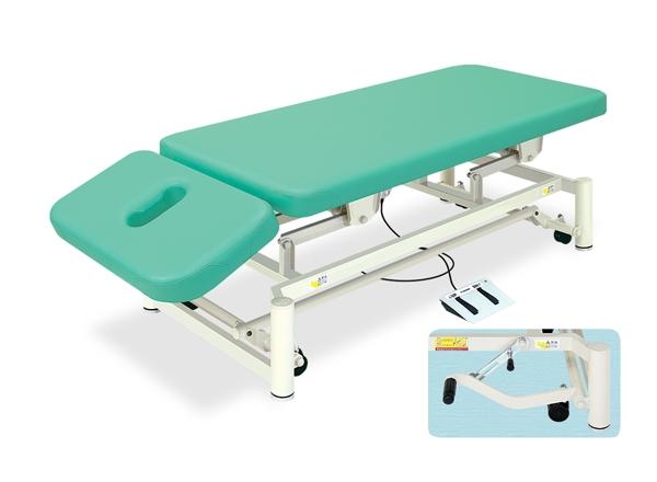 【送料無料/代引き不可】高田ベッド 18色のカラーとサイズが選べるマッサージベッド  あかり-GSキャリー TB-848  病院/クリニック