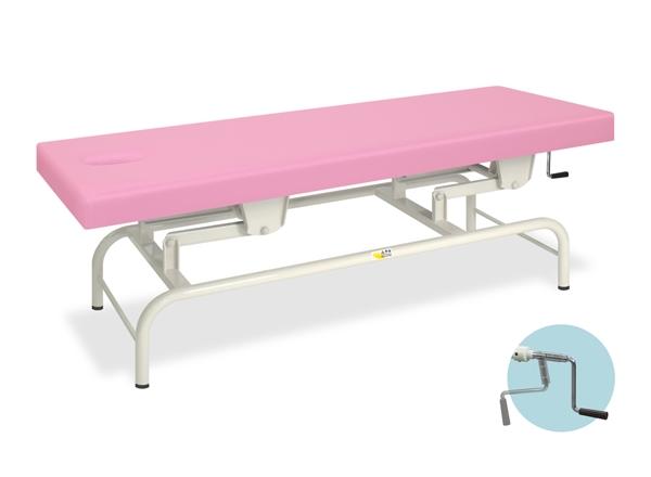 【法人限定販売】高田ベッド 18色のカラーとサイズが選べるマッサージベッド  有孔手動ウェルター  TB-1305U  病院/クリニック【代引不可】