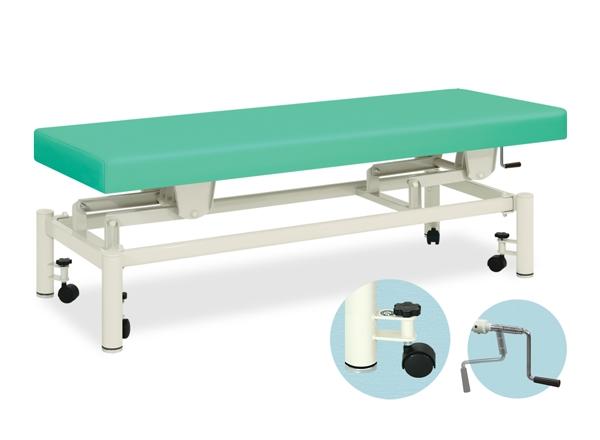 【送料無料/代引き不可】高田ベッド 18色のカラーとサイズが選べるマッサージベッド  手動ハイローキャリー  TB-726  病院/クリニック