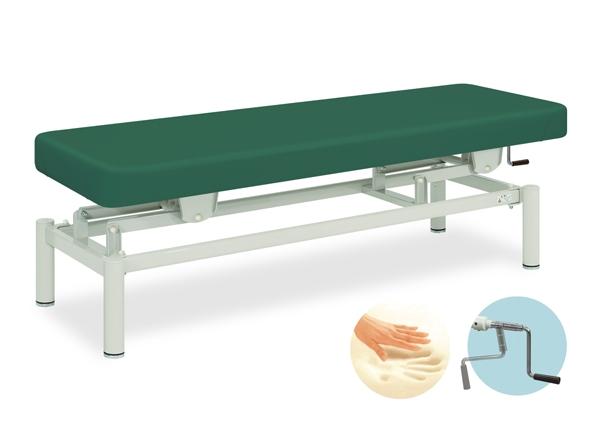 【個人宅配送・代引き不可】高田ベッド 18色のカラーとサイズが選べるマッサージベッド  低反発手動ハイロー  TB-150  病院/クリニック