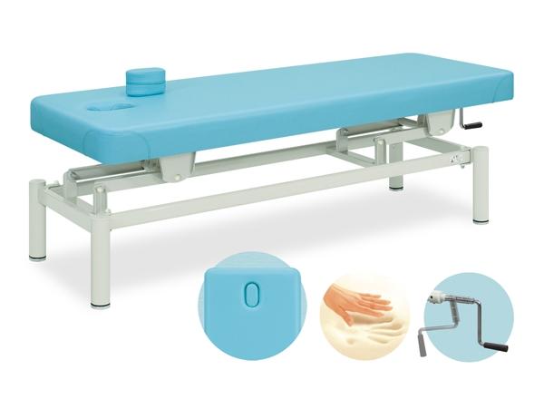 【個人宅配送・代引き不可】高田ベッド 18色のカラーとサイズが選べるマッサージベッド  きらら  TB-279  病院/クリニック