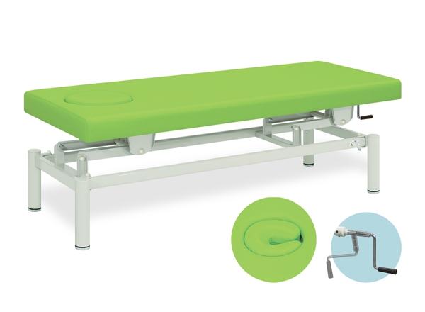 【送料無料/代引き不可】高田ベッド 18色のカラーとサイズが選べるマッサージベッド  手動式オメガハイロー  TB-129  病院/クリニック