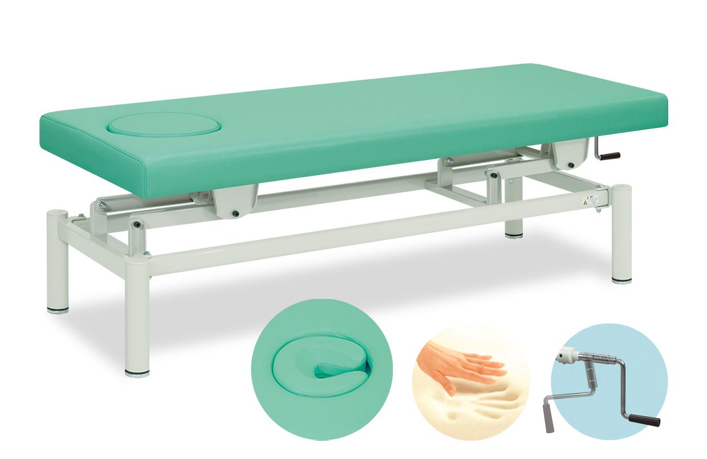 【個人宅配送・代引き不可】高田ベッド 18色のカラーとサイズが選べるマッサージベッド  オルクス  TB-206  病院/クリニック