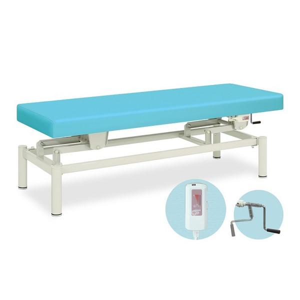 【送料無料/代引き不可】高田ベッド 18色のカラーとサイズが選べるマッサージベッド  手動アイホットハイロー  TB-690  病院/クリニック