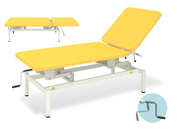 【送料無料/代引き不可】高田ベッド 18色のカラーとサイズが選べるマッサージベッド  手動ライトニング  TB-878  病院/クリニック