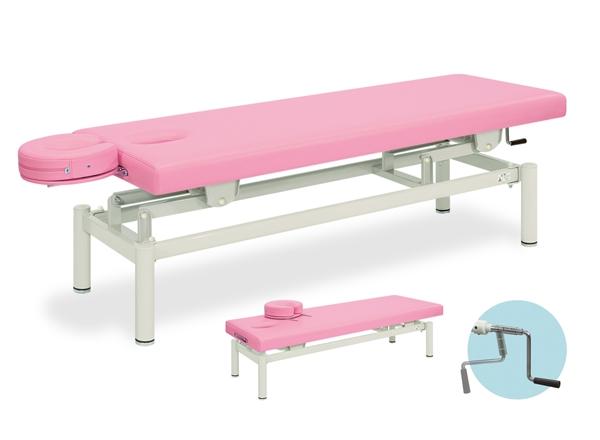 【送料無料/代引き不可】高田ベッド 18色のカラーとサイズが選べるマッサージベッド  有孔手動フェスタ  TB-175U  病院/クリニック