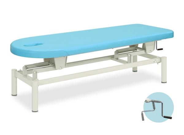 【法人限定販売】高田ベッド 18色のカラーとサイズが選べるマッサージベッド  有孔手動スマイル  TB-388U  病院/クリニック【代引不可】