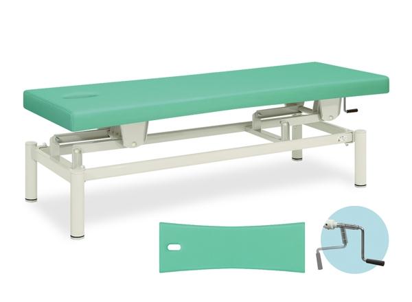 【個人宅配送・代引き不可】高田ベッド 18色のカラーとサイズが選べるマッサージベッド  有孔手動りんご  TB-433U  病院/クリニック
