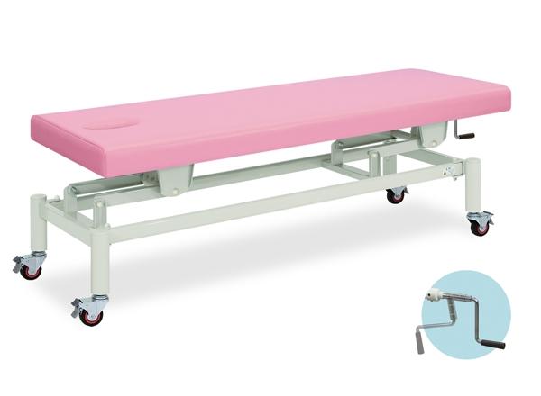 【法人限定販売】高田ベッド 18色のカラーとサイズが選べるマッサージベッド  有孔手動ハイローキャスタ  TB-192U  病院/クリニック【代引不可】
