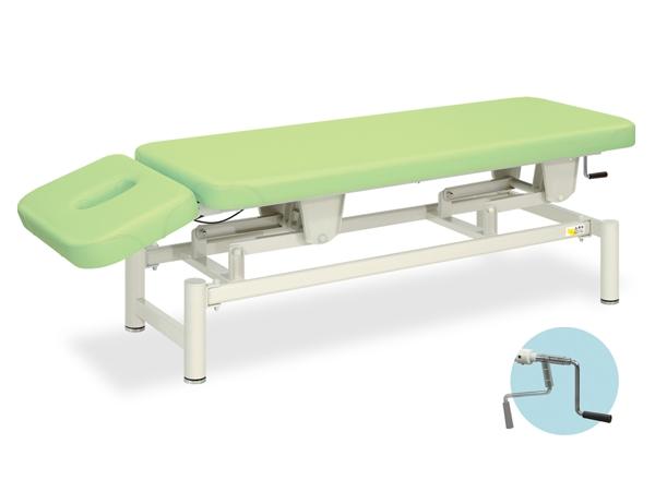 【送料無料/代引き不可】高田ベッド 18色のカラーとサイズが選べるマッサージベッド  手動あかり-GS  TB-896  病院/クリニック