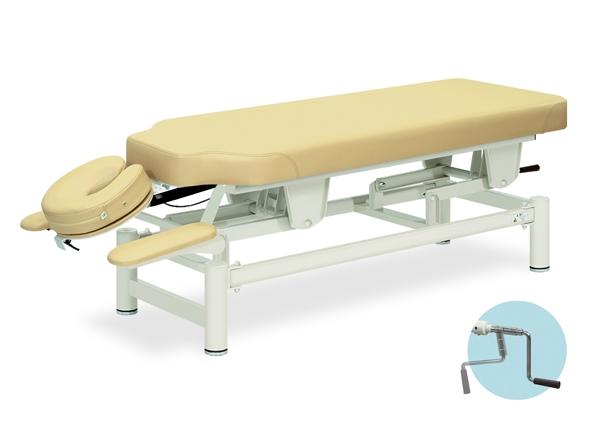 【送料無料/代引き不可】高田ベッド 18色のカラーとサイズが選べるマッサージベッド  ラピタ  TB-412  病院/クリニック