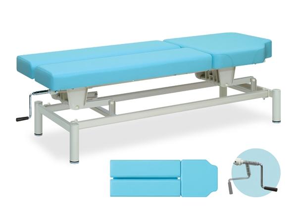 【送料無料/代引き不可】高田ベッド 18色のカラーとサイズが選べるマッサージベッド  クランク昇降アクチベッド  TB-950  病院/クリニック