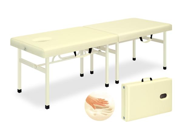 【送料無料/代引き不可】高田ベッド 18色のカラーとサイズが選べるマッサージベッド  有孔メモリーオリコ  TB-754U 病院/クリニック/ポータブルシリーズ