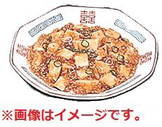 イワイサンプル 73.麻婆豆腐 外食フードモデル 各種/食品サンプル/栄養指導用フードモデル