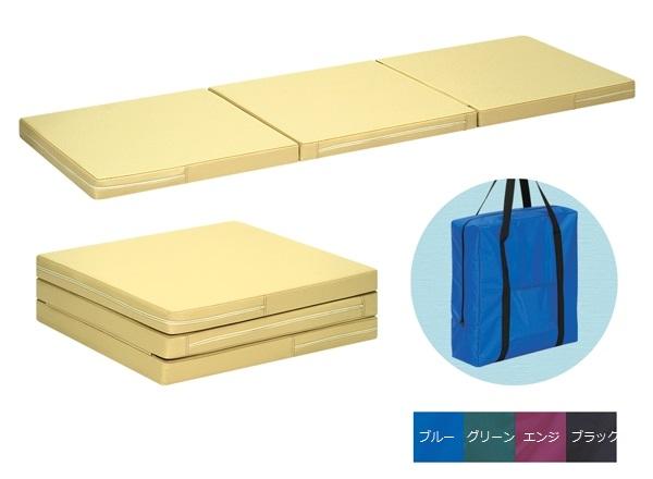 【送料無料/代引き不可】高田ベッド 18色のカラーとサイズが選べるマッサージベッド  ポータブルマット  TB-475  病院/クリニック/ポータブルシリーズ